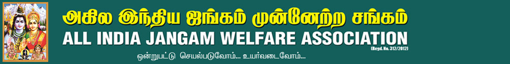 ALL INDIA JANGAM WELFARE ASSOCIATION
